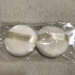コフレドール(COFFRET D'OR)のコフレドール   新品未使用パフ2個セット(フェイスパウダー)