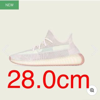 アディダス(adidas)の新品YEEZY BOOST 350 V2 CLOUD WHITE 28.0センチ(スニーカー)