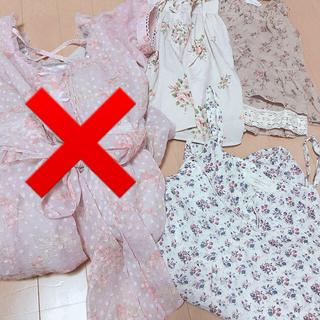 リズリサ(LIZ LISA)の夏服セット(セット/コーデ)
