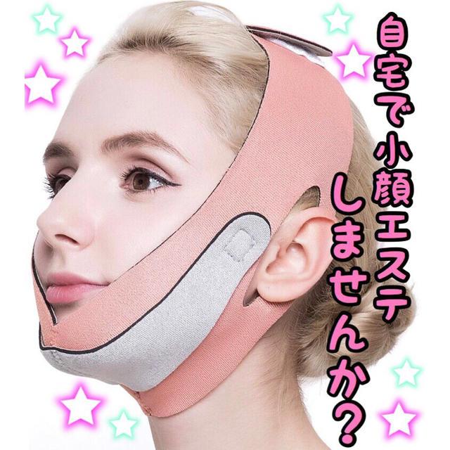 マスクバンク 、 自宅で10分小顔エステ◡̈⋆*顔痩せフェイスマスク サポーターの通販