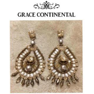 グレースコンチネンタル(GRACE CONTINENTAL)のグレースコンチネンタル ピアス(ピアス)