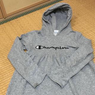 チャンピオン(Champion)の値下げ!チャンピオン フード ワンピース(ワンピース)