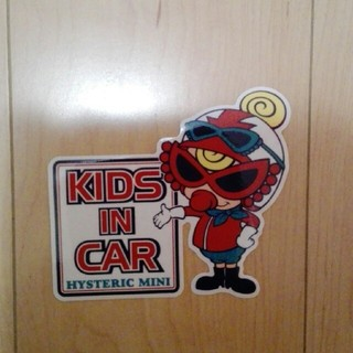ヒステリックミニ(HYSTERIC MINI)のヒステリックミニ KIDS IN CAR (車外アクセサリ)