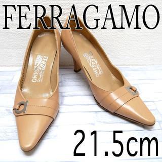 サルヴァトーレフェラガモ(Salvatore Ferragamo)のフェラガモ Ferragamo パンプス ベージュ 21.5cm 小さいサイズ(ハイヒール/パンプス)