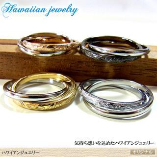 ハワイアンジュエリー 2連リング(リング(指輪))
