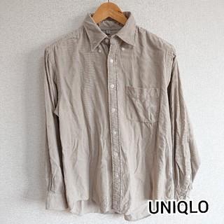 ユニクロ(UNIQLO)のユニクロ コーデュロイ シャツ 長袖 メンズ ベージュ M(シャツ)
