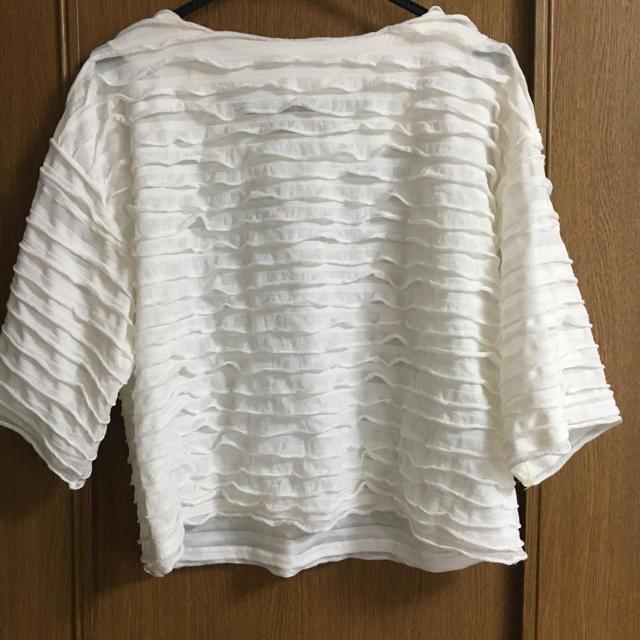 mysty woman(ミスティウーマン)のフリル カットソー 七分袖 白 レディースのトップス(カットソー(長袖/七分))の商品写真