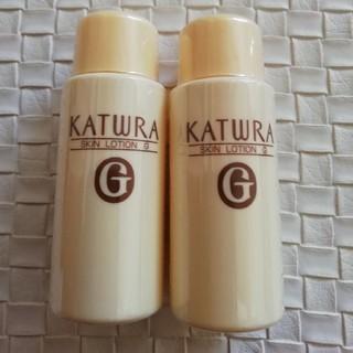 カツウラケショウヒン(KATWRA(カツウラ化粧品))のみー様専用です。カツウラ スキンローションG 2本(化粧水/ローション)