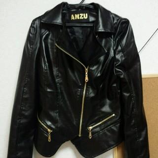 アンズ(ANZU)のライダースジャケット(ライダースジャケット)