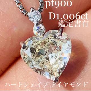 デビアス(DE BEERS)のpt900 ハートシェイプ ダイヤモンドネックレス 1ctUP 鑑定書有り 美品(ネックレス)