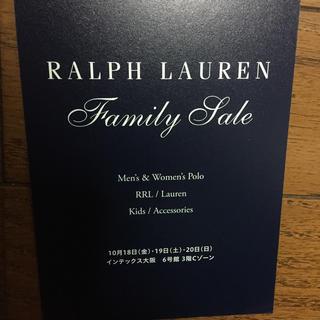 ラルフローレン(Ralph Lauren)のラルフローレン ファミリーセール 入場券(ショッピング)