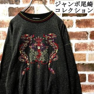 【激レア】ジャンボ尾崎コレクション☆ラメ刺繍入りセーター(ニット/セーター)