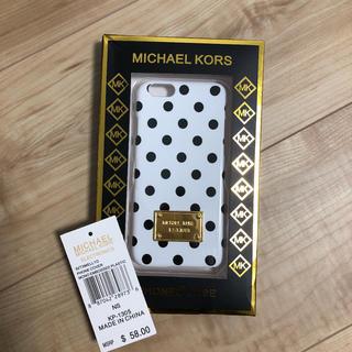 マイケルコース(Michael Kors)のマイケルコース♡iPhone 6 6sケース 10/10までお値下げ(iPhoneケース)