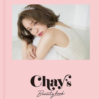 チェスティ(Chesty)の美品☆chay美容本(ファッション/美容)