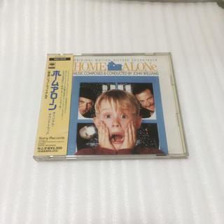 「ホーム・アローン」オリジナル・サウンドトラック/ジョン・ウイリアムズ(映画音楽)