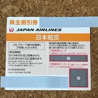 JAL(日本航空) - JAL 株主優待券 6枚(有効期限2020年5月31日)