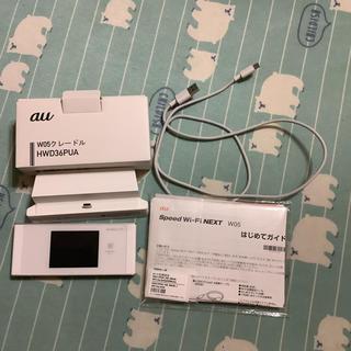 エーユー(au)のspeed Wi–Fi NEXT W05、クレードルセット(その他)