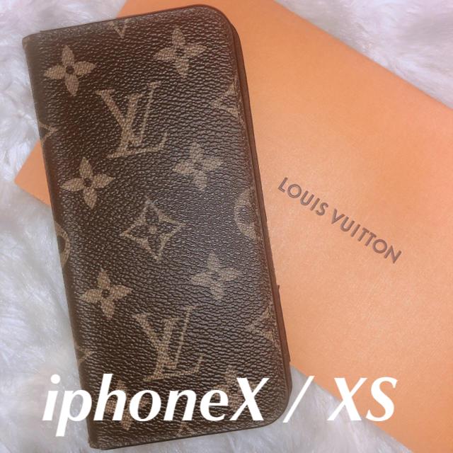 iphone 8 ケース 放熱 、 LOUIS VUITTON - LOUIS VUITTON ルイヴィトンiphoneX 10ケース 手帳型カバーの通販