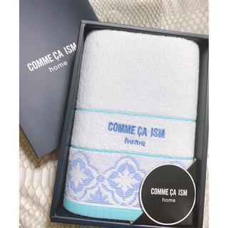 コムサイズム(COMME CA ISM)のCOMME CA ISM✨コムサイズムホーム フェイスタオル 新品 (タオル/バス用品)