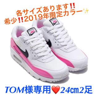 ナイキ(NIKE)の各サイズあり❤️希少‼️2019限定カラー‼️ナイキ エアマックス90 白ピンク(スニーカー)