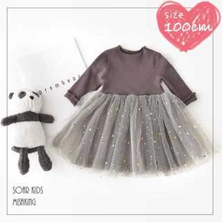 アウトレット⭐️キラキラチュールワンピース 100cm 海外子供服 soar(ワンピース)