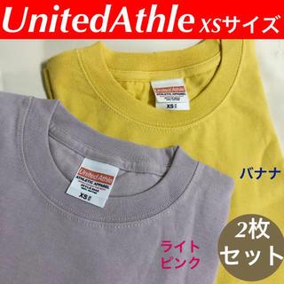 新品 無地 Tシャツ XSサイズ 2枚セット ライトピンク/バナナ A(Tシャツ/カットソー(半袖/袖なし))