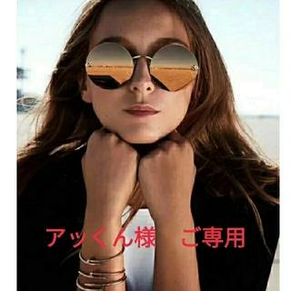 【アッくん様 ご専用】ビスリング  イエロー 16.5号 ビスバングルセット(リング(指輪))