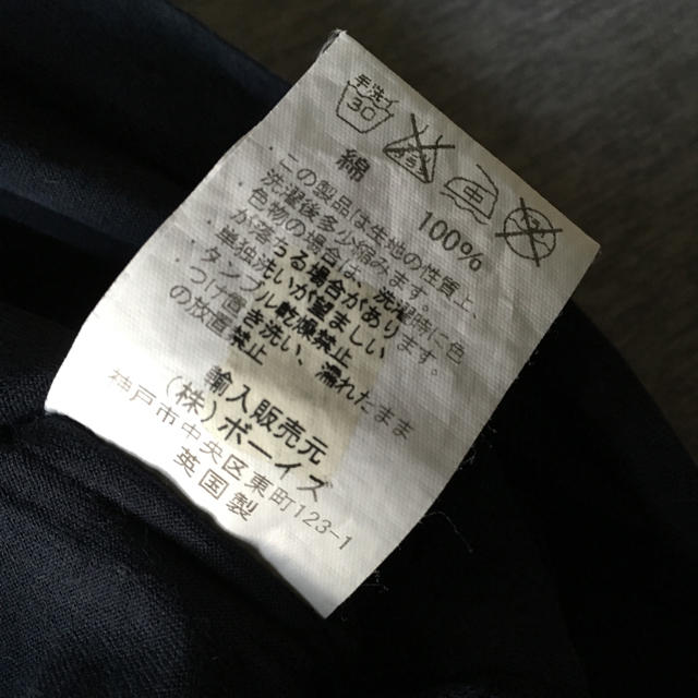 SUNSPEL(サンスペル)のSunspel サンスペル イギリス Vネック Tシャツ ビショップ 旧タグ メンズのトップス(Tシャツ/カットソー(半袖/袖なし))の商品写真