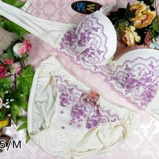 067★A75 M★美胸ブラ ショーツ 谷間メイク 蝶刺繍 黄×紫(ブラ&ショーツセット)