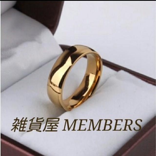 送料無料7号イエローゴールドサージカルステンレスシンプルリング指輪値下残りわずか レディースのアクセサリー(リング(指輪))の商品写真