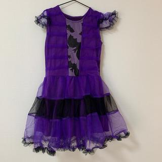 ハロウィン衣装  女の子 120cm 【コウモリ】(衣装)