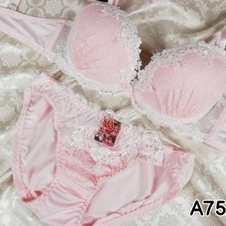 069★A75 M★美胸ブラ ショーツ Wパッド フラワー刺繍 ピンク(ブラ&ショーツセット)
