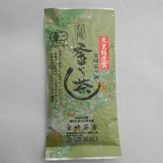 宮崎茶房(有機JAS認定、無農薬栽培)、釜炒り茶(中級) 緑茶100g、(茶)