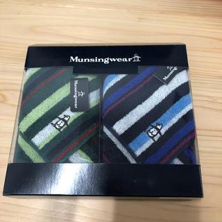 マンシングウェア(Munsingwear)のマンシングウェア ハンドタオル 2枚セット(ハンカチ/ポケットチーフ)