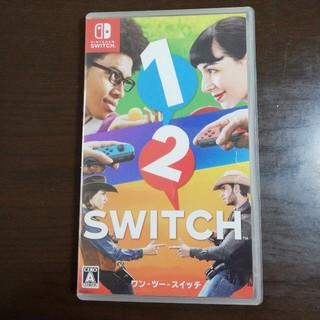 ニンテンドースイッチ(Nintendo Switch)の1-2-Switch(家庭用ゲームソフト)