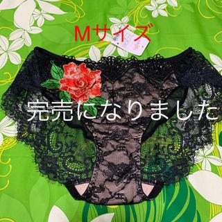 アンフィ(AMPHI)のMサイズ・ワコール・amphi・美しいブラック・赤・金ローズ(ショーツ)