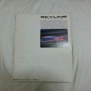 ニッサン(日産)のスカイライン  32型のカタログとオプションパーツのカタログ2冊(カタログ/マニュアル)