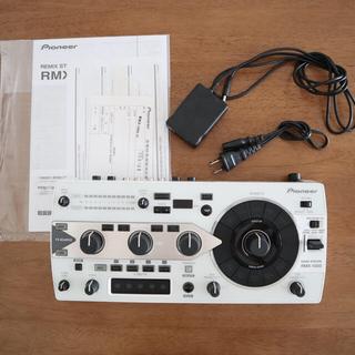 パイオニア(Pioneer)のPIONEER RMX-1000-W DJ 楽曲制作(DJコントローラー)