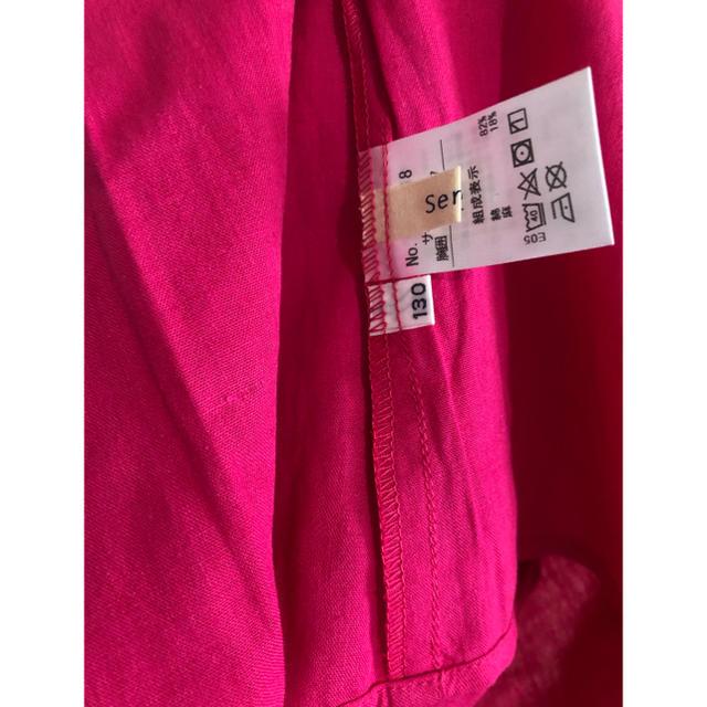 Seraph(セラフ)のSeraph  130  ノースリーブブラウス  新品 キッズ/ベビー/マタニティのキッズ服 女の子用(90cm~)(ブラウス)の商品写真