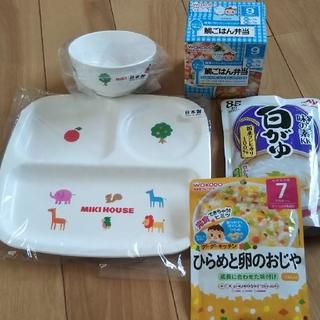 ミキハウス(mikihouse)のミキハウス  食器  2個  離乳食  ベビー  新品未開封  WAKODO  (離乳食器セット)