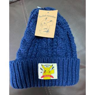 ポケモン(ポケモン)のピカチュウ  ニット帽(帽子)