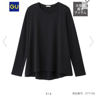 ジーユー(GU)のGU ヘムデザイントップスカットソー ロンT(Tシャツ(長袖/七分))