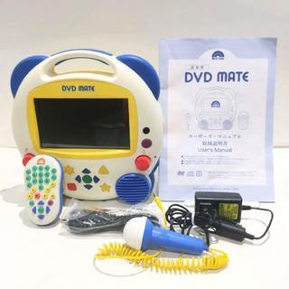 ツインバード(TWINBIRD)の2013年購入!ワールドファミリー DVDメイト(知育玩具)