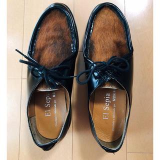 パラブーツ(Paraboot)のエルセピア ハラコ ローファー(ローファー/革靴)
