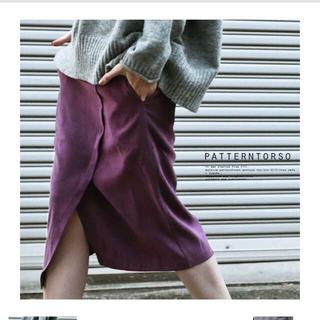 アンティカ(antiqua)のantiqua フェイクスエードスカート 色ブラック(ひざ丈スカート)