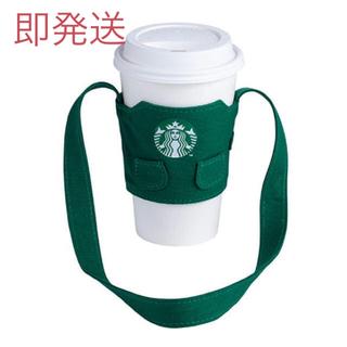 スターバックスコーヒー(Starbucks Coffee)の台湾 スターバックス グリーンエプロン ドリンクホルダー(収納/キッチン雑貨)