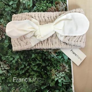 フランフラン(Francfranc)のヘアバンド francfranc(ヘアバンド)