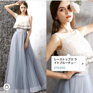エメ(AIMER)のセパレート風♡ドレス(ウェディングドレス)