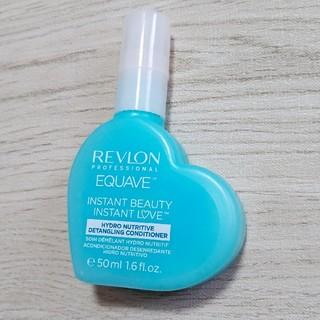 レブロン(REVLON)の訳あり![レブロン]洗い流さないヘアトリートメント 非売品(トリートメント)