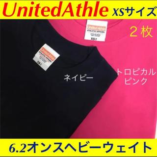 新品  無地  Tシャツ ユナイテッドアスレ XSサイズ2枚  N(Tシャツ/カットソー(半袖/袖なし))